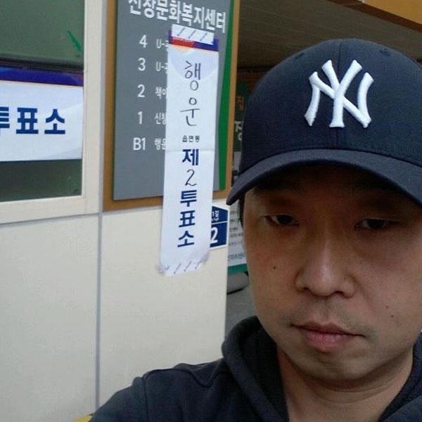 Park Hyung Jin Biography